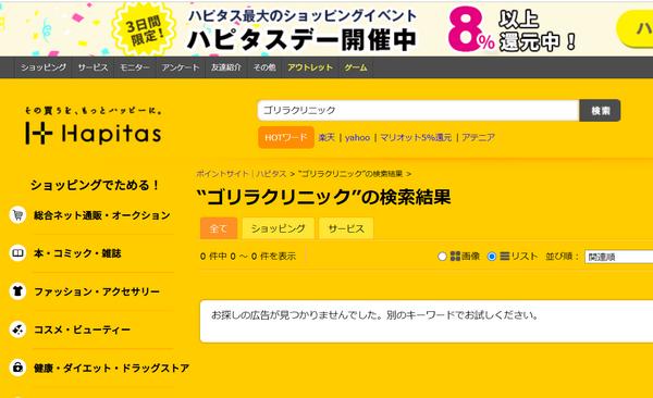 f:id:wakuwakusetuyaku:20210809133258p:plain