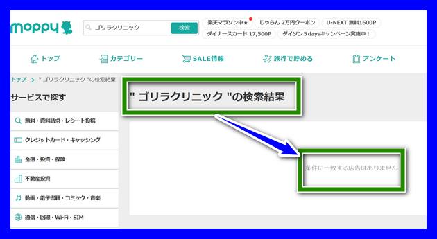 f:id:wakuwakusetuyaku:20210809133302p:plain