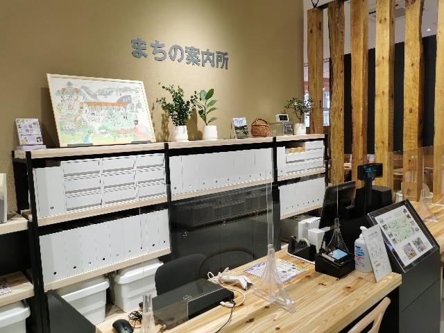f:id:wakuwakusetuyaku:20210916131229j:image