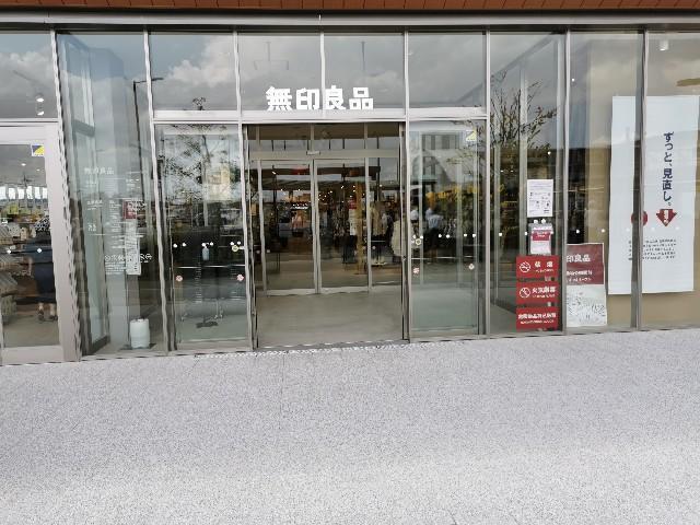 f:id:wakuwakusetuyaku:20210916131445j:image