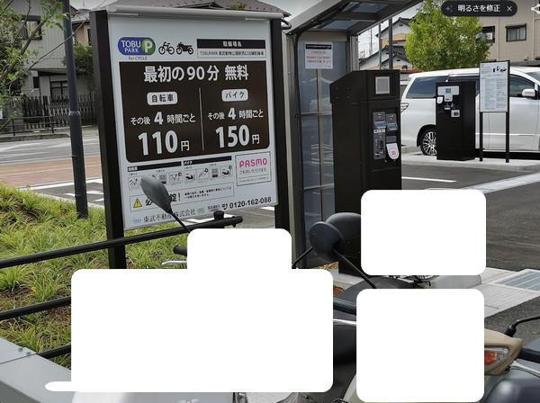 f:id:wakuwakusetuyaku:20210916133451j:plain