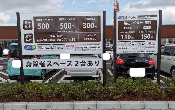 f:id:wakuwakusetuyaku:20210916133816j:plain