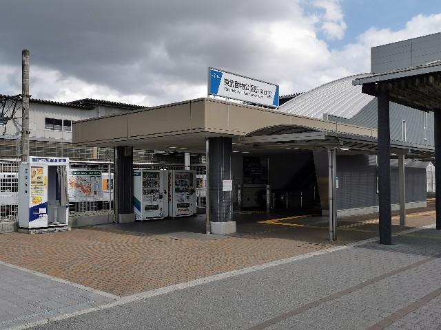 f:id:wakuwakusetuyaku:20210916134702j:image