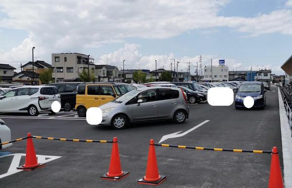 f:id:wakuwakusetuyaku:20210916135014j:plain