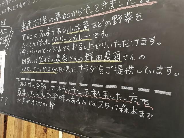 f:id:wakuwakusetuyaku:20210916135507j:image