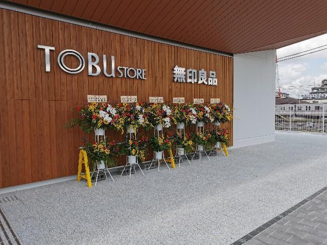 f:id:wakuwakusetuyaku:20210916135527j:image