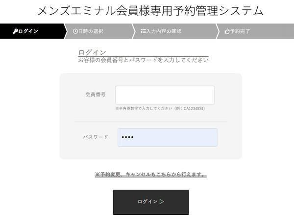 f:id:wakuwakusetuyaku:20210917130336j:plain