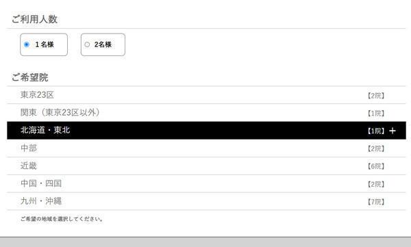 f:id:wakuwakusetuyaku:20210918155539j:plain