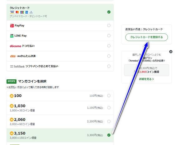 f:id:wakuwakusetuyaku:20210921235322j:plain