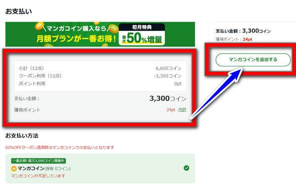 f:id:wakuwakusetuyaku:20210921235329j:plain