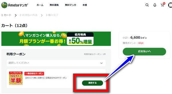 f:id:wakuwakusetuyaku:20210921235331j:plain