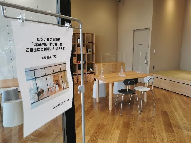 f:id:wakuwakusetuyaku:20210923161530j:image