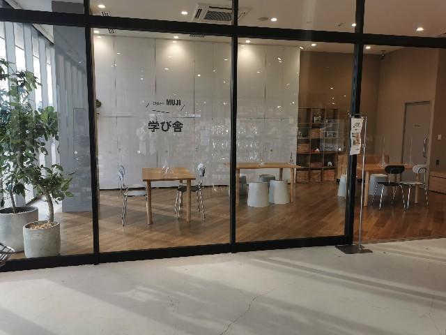 f:id:wakuwakusetuyaku:20210923161600j:image