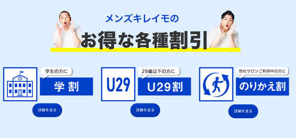 f:id:wakuwakusetuyaku:20211005123018j:plain