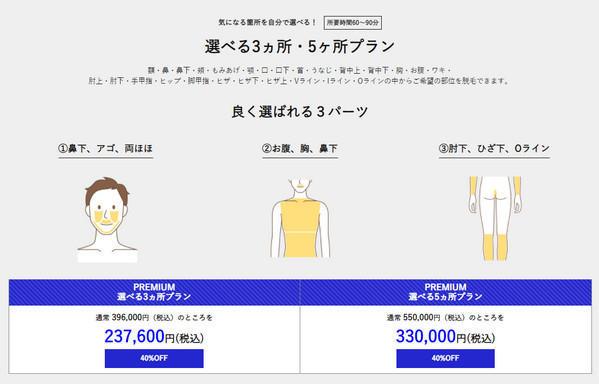 f:id:wakuwakusetuyaku:20211005123218j:plain
