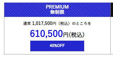 f:id:wakuwakusetuyaku:20211005125225j:plain