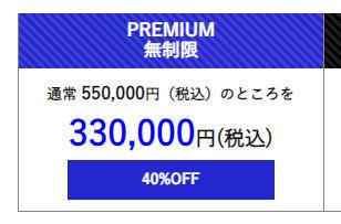 f:id:wakuwakusetuyaku:20211005125256j:plain
