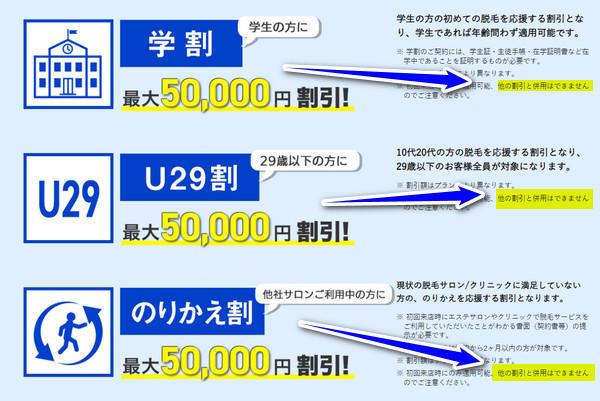 f:id:wakuwakusetuyaku:20211005125438j:plain