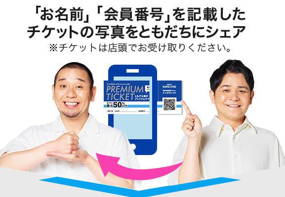 f:id:wakuwakusetuyaku:20211005125700j:plain