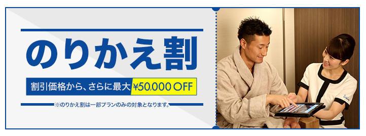 f:id:wakuwakusetuyaku:20211005130753j:plain