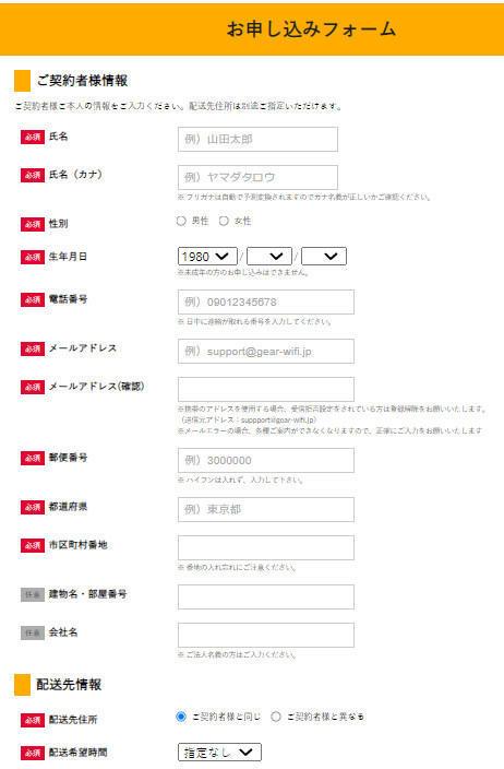 f:id:wakuwakusetuyaku:20211005141416j:plain