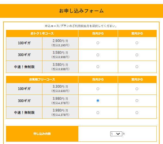 f:id:wakuwakusetuyaku:20211005141536j:plain