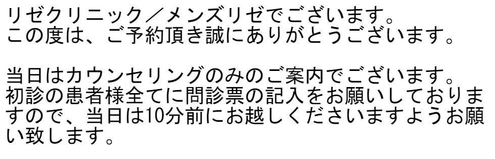 f:id:wakuwakusetuyaku:20211012151808j:plain