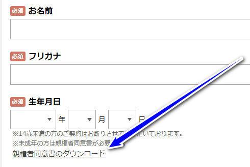 f:id:wakuwakusetuyaku:20211012181615j:plain