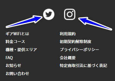 f:id:wakuwakusetuyaku:20211019004258j:plain