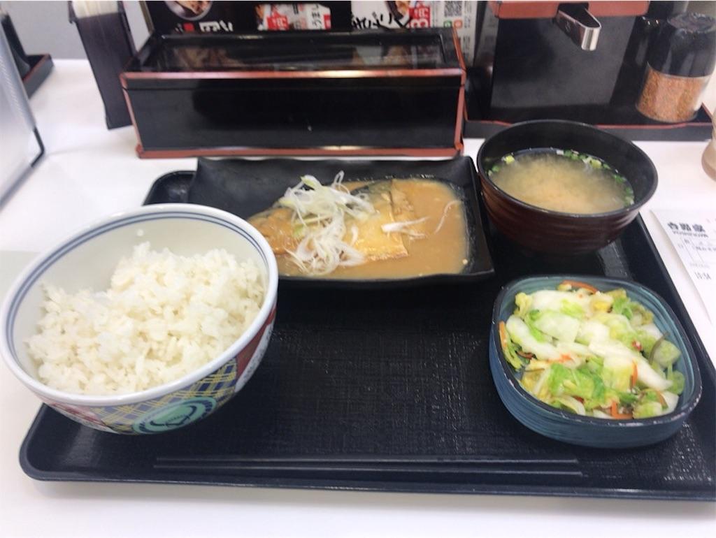 f:id:wakuwakushincha:20201031214921j:image