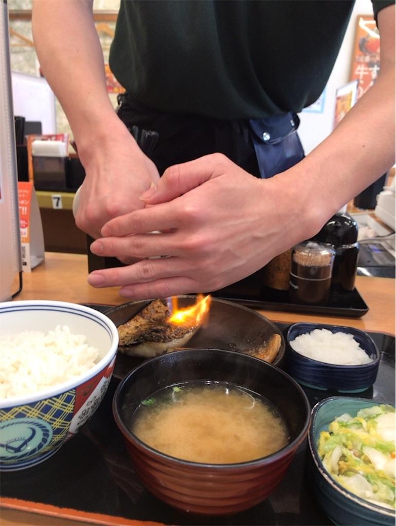f:id:wakuwakushincha:20201031231915j:image