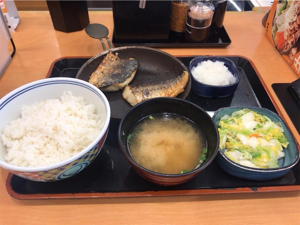 f:id:wakuwakushincha:20201031232308j:image