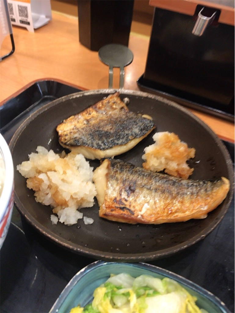 f:id:wakuwakushincha:20201031232332j:image
