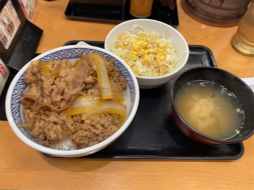 f:id:wakuwakushincha:20201112171324j:image