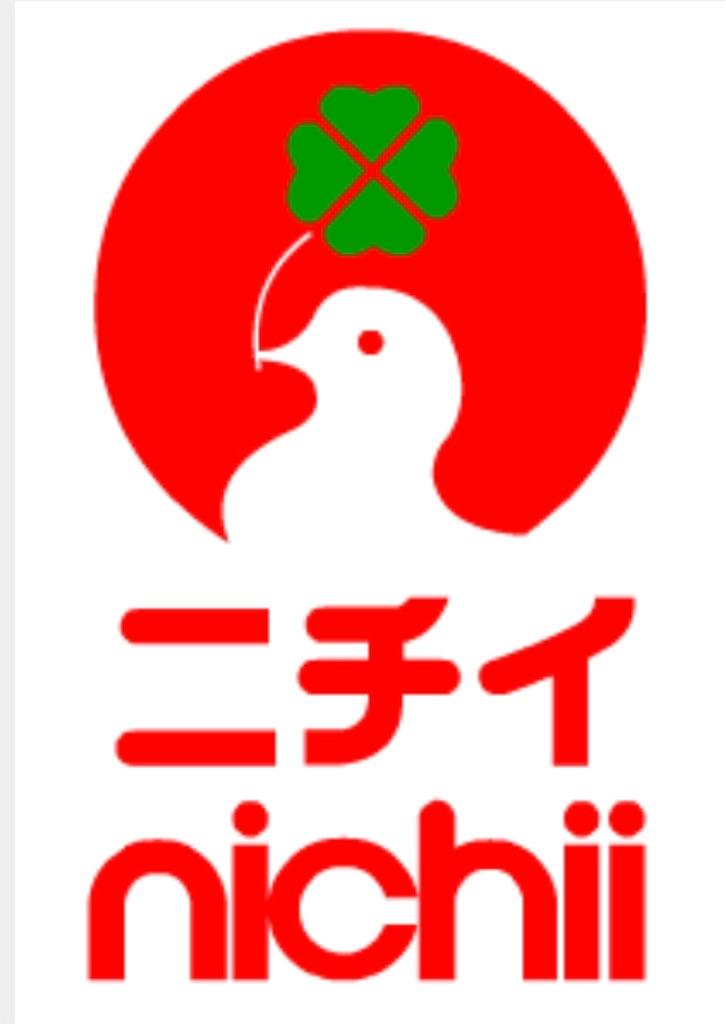 f:id:wakuwakushincha:20201125205432j:image