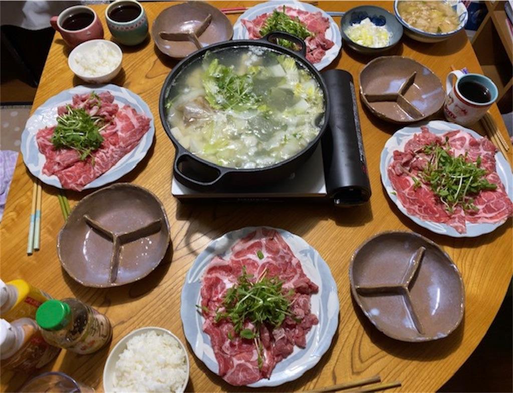 f:id:wakuwakushincha:20201130223628j:image