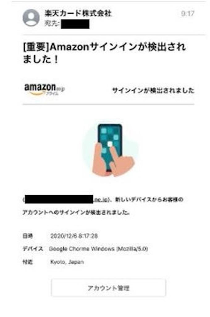 f:id:wakuwakushincha:20201206155032j:image