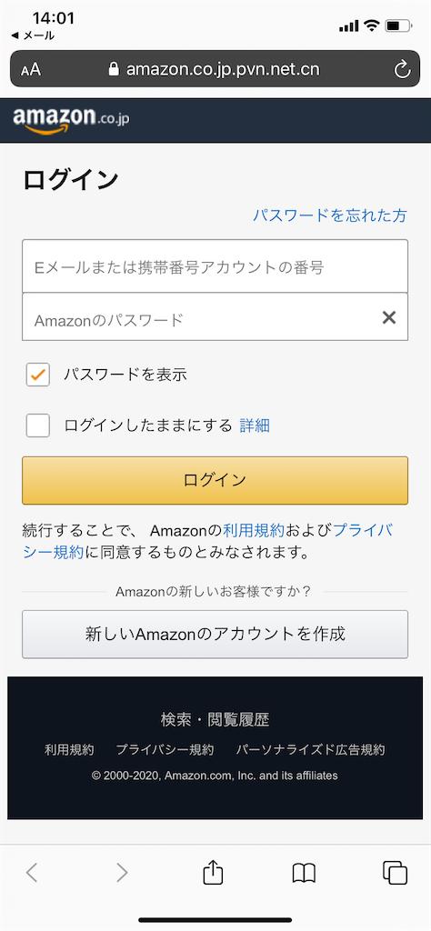 f:id:wakuwakushincha:20201206155143p:image