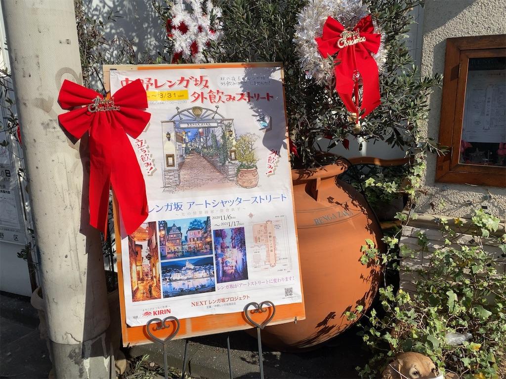 f:id:wakuwakushincha:20201208081241j:image