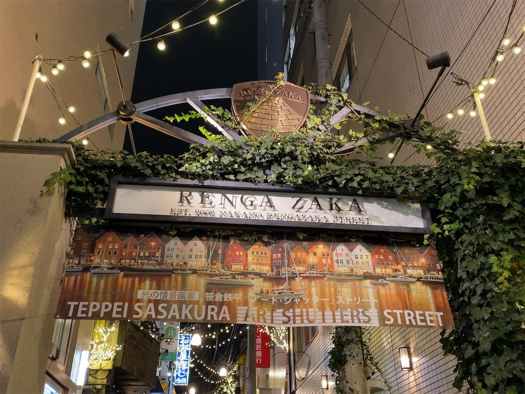 f:id:wakuwakushincha:20201214181030j:image