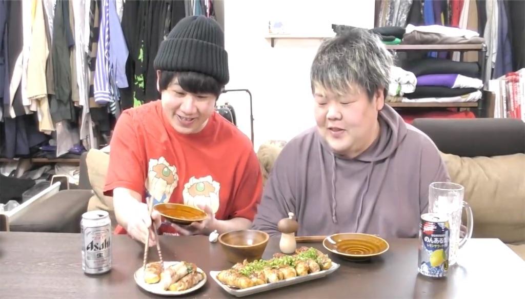 f:id:wakuwakushincha:20210121212202j:image
