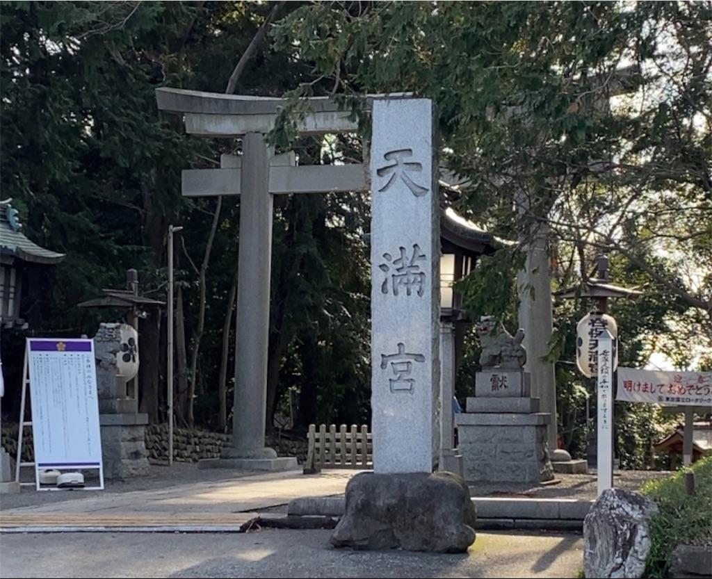 f:id:wakuwakushincha:20210125180646j:image