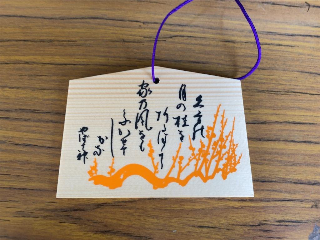 f:id:wakuwakushincha:20210125200245j:image