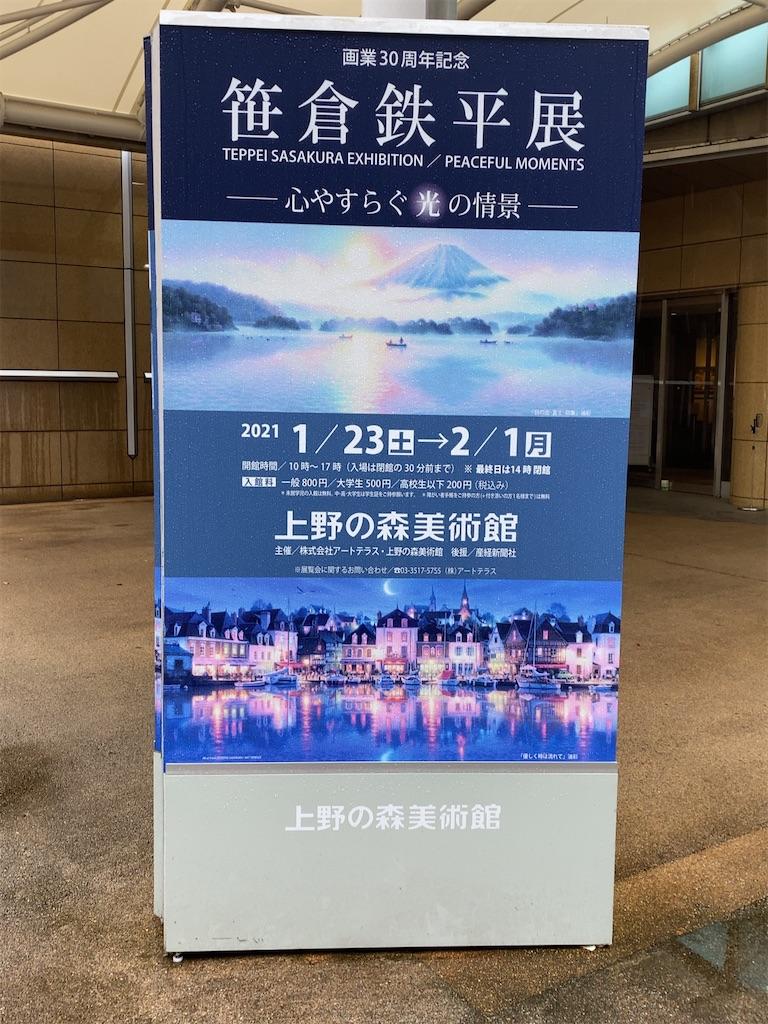 f:id:wakuwakushincha:20210127221637j:image
