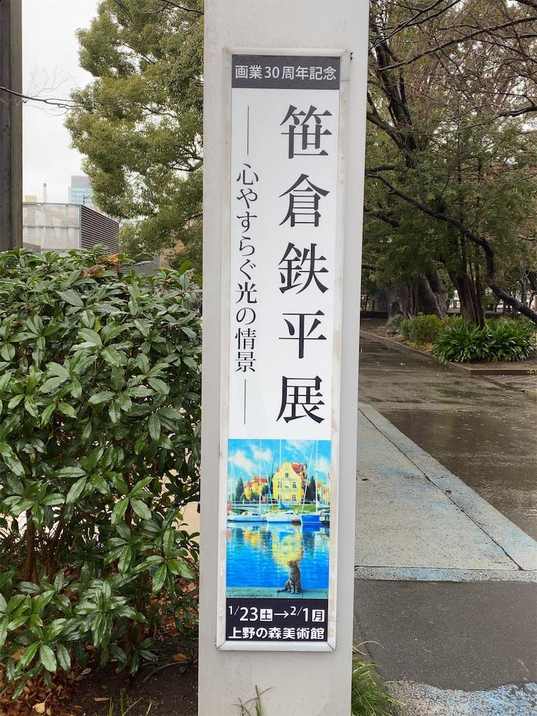 f:id:wakuwakushincha:20210128124023j:image