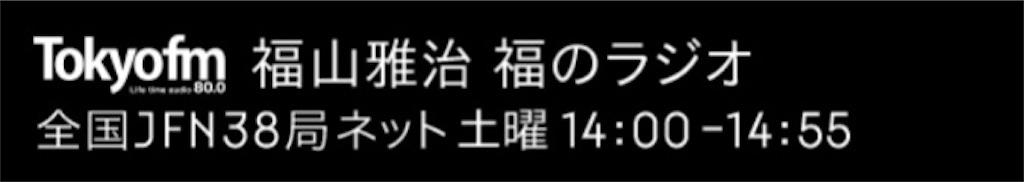 f:id:wakuwakushincha:20210131170022j:image