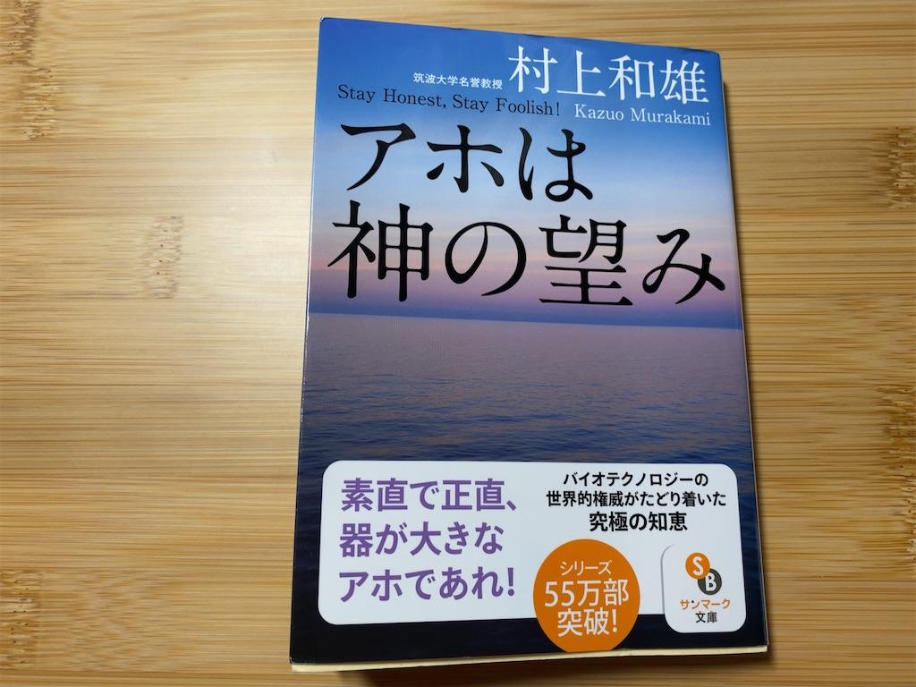 f:id:wakuwakushincha:20210505112317j:image