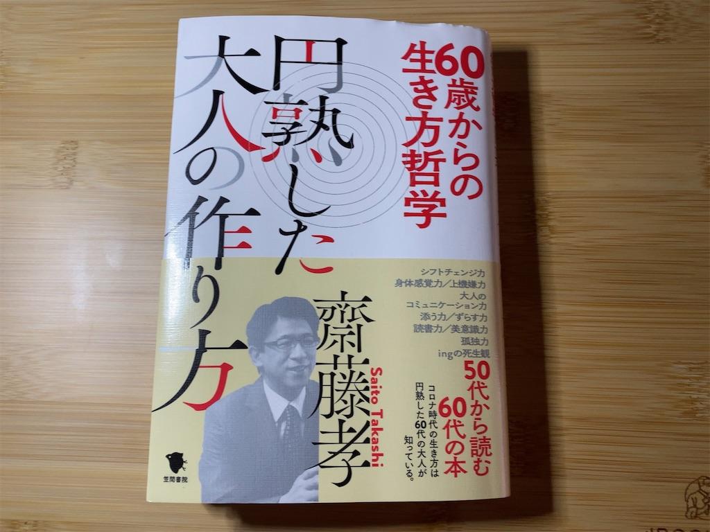 f:id:wakuwakushincha:20210505113528j:image