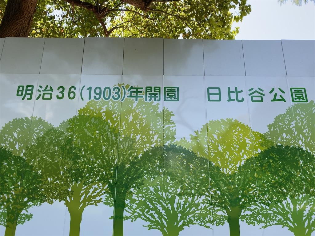 f:id:wakuwakushincha:20210505172557j:image