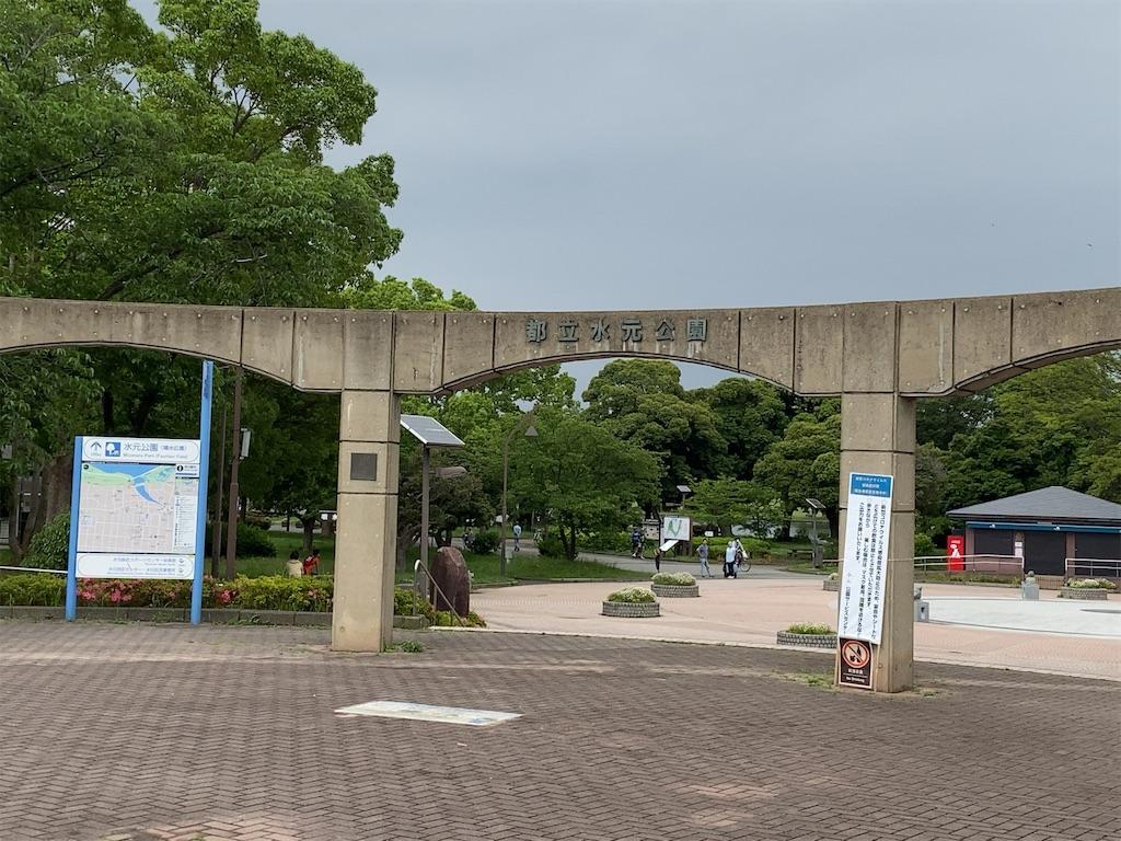 f:id:wakuwakushincha:20210526155143j:image